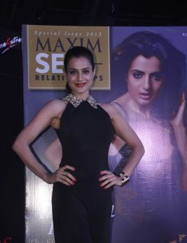 Ameesha Patel Unveils Maxim India Special Issue Cover, August 2013