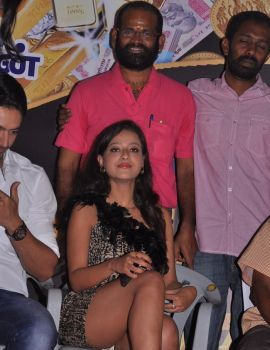 Madalasa Sharma at Pathayeram Kodi Movie Audio Launch