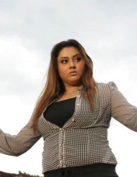 Namitha Stills in Simha Movie