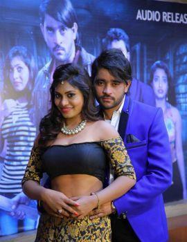 Priyanka Augustin Roshini C/O Thoorpu Gadhi Movie Audio Launch Stills