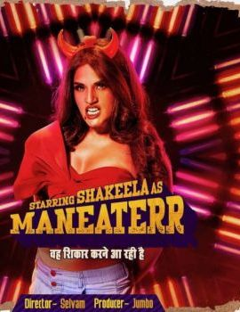 Richa Chadha Launches Shakeela Calendar for 2019