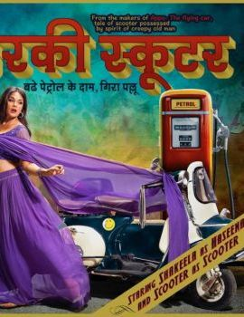 Richa Chadha Launches Shakeela Calendar for 2019