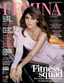 Shilpa Shetty Hot Photo Shoot poses for Femina Magazine 2017