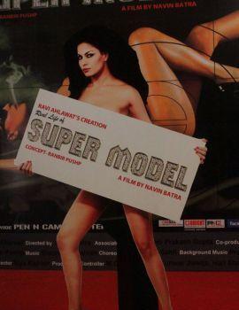 Veena Malik at Super Model Movie First Look Launch